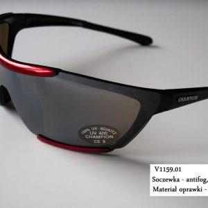 Okulary sportowe anti-fog TR90